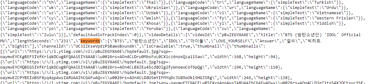 youtube tags in source code